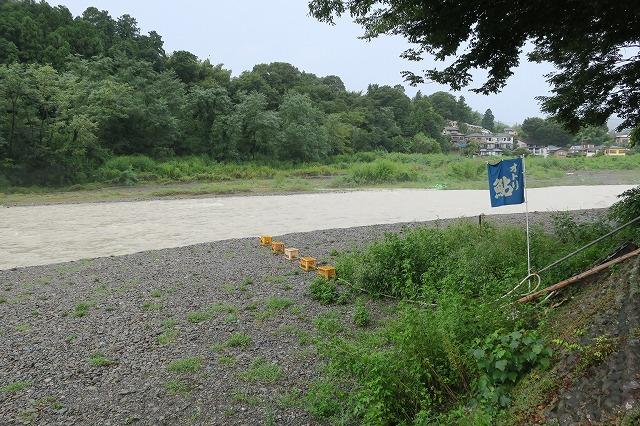 9月7日(月) 秋川の様子